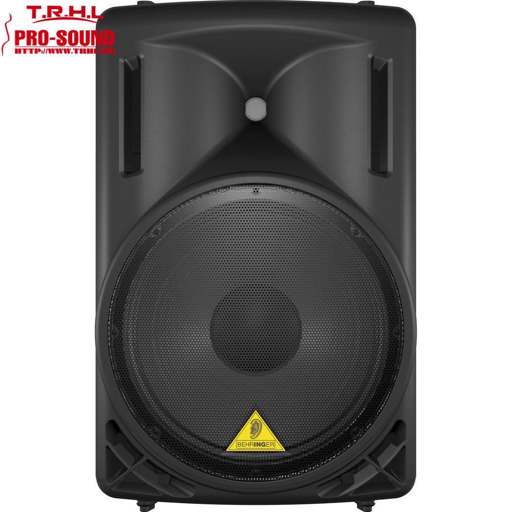 FHO Speaker