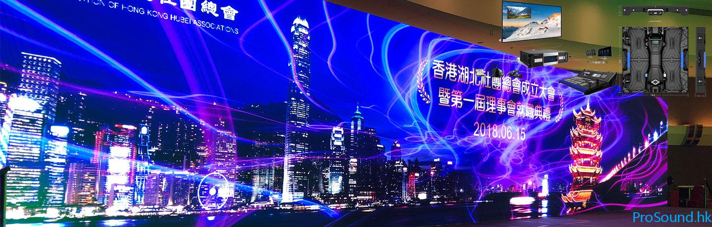 LED Wall Production