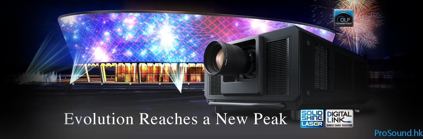 31K Leaser Projector