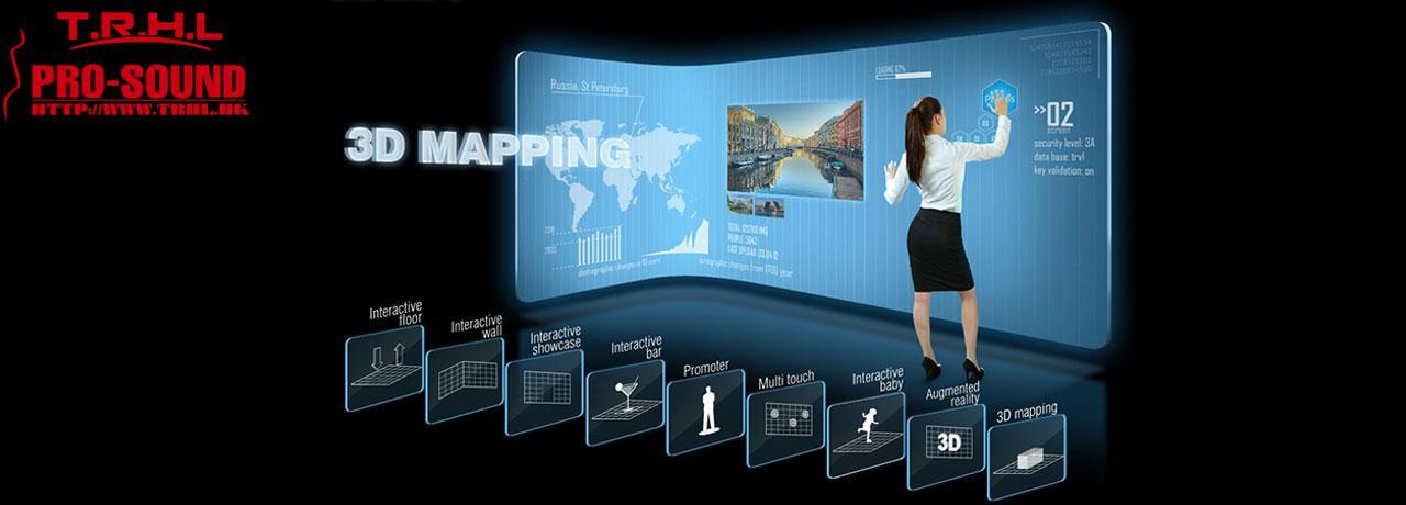 互動3D 投影設計製作